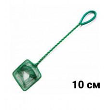 ALEAS Сачок для рыб зелёный 10 см