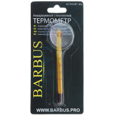 Термометр Barbus тонкий 8 см
