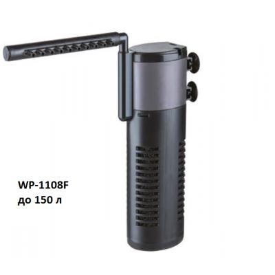 Внутренний фильтр Sobo WP-1108F, до 150л