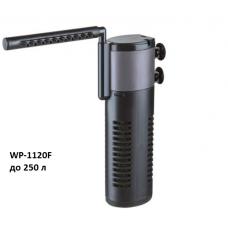 Фильтр внутренний WP-1120F 20 вт, 900 л/ч( ZELAQUA)