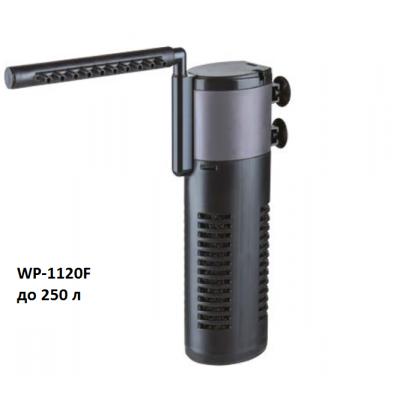 Внутренний фильтр Sobo WP-1120F, до 250л