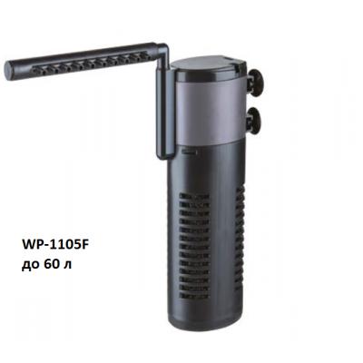 Фильтр внутренний WP-1105F 5 вт, 200 л/ч( ZELAQUA)