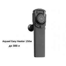 Aquael Easyheater 150 watt - электронный пластиковый обогреватель до 300 литров