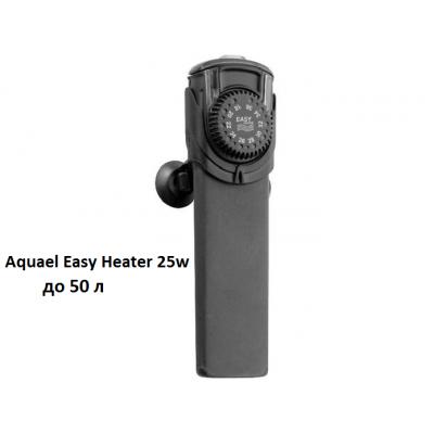 Aquael Easyheater 25 watt - электронный пластиковый обогреватель до 50 литров