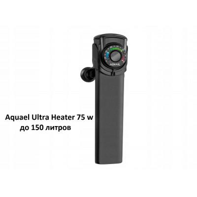 Нагреватель AQUAEL Ultra Heater 75w на 35-75л