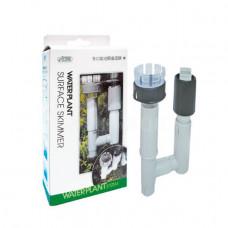 Скиммер для рюкзачных и внешних фильтров