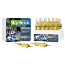 STOP AMMO средство для нейтрализации аммиака в морской и пресной воде, 1шт